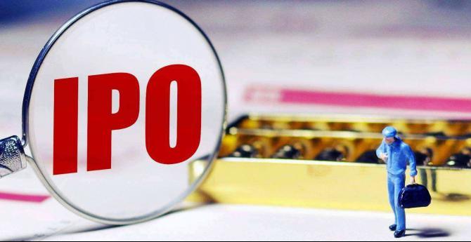 深交所总经理:今年IPO制度将迎来重大改革
