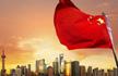 商务部:中方拟对自美进口部分产品加征关税
