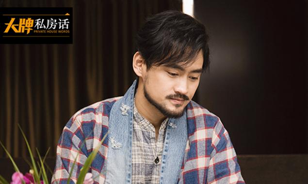 专访丨袁弘:刮了胡子我比雷佳音更鲜肉