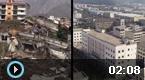 汶川十年 看新旧城对比