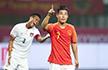 国足1-0缅甸近8战首胜 武磊制胜黄紫昌失机