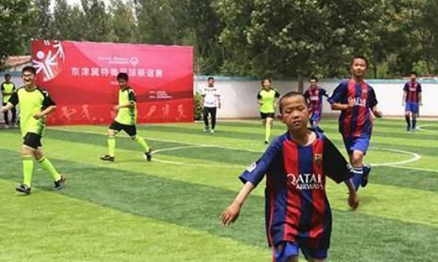 京津冀特奥足球联谊赛在玉田县举行