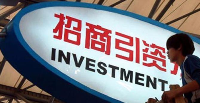 新版外商投资负面清单已修订完成 即将发布