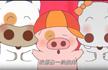 这只国产的粉红小猪,才是真正的社会人