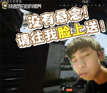 小叮当挑战训练赛 <br>演绎XDD版战术秀技