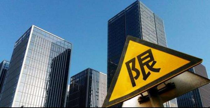 """两个最早设房价""""涨停板""""的城市稳定了下来!"""