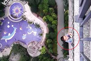 5岁小男孩从20楼坠落到19楼,悬在护栏外近半个小时获救
