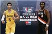 正视频直播NBA夏季联赛决赛 湖人vs开拓者争冠