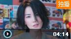 王菲综艺首秀《梦中人》
