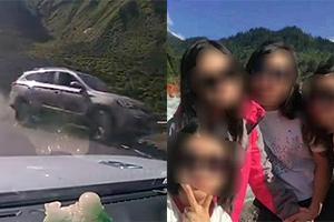 4女孩结伴自驾游坠江 行车记录仪拍到最后画面