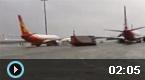 """海南暴雨机场变""""大海"""""""