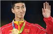 跆拳道奥运冠军赵帅担任中国代表团亚运旗手