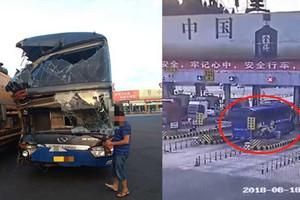大客车车头严重损毁 男子开破车在高速行驶近千公里