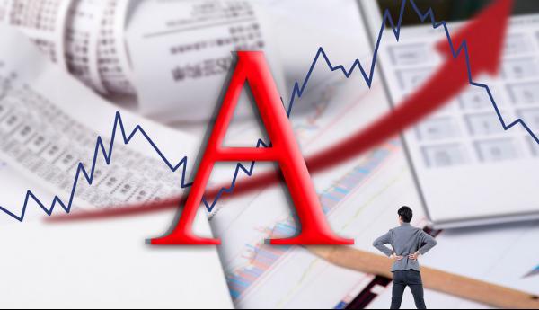 透析A股2018年中报,深度解析上市公司业绩