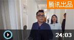"""""""侦探女王""""开聊窦文涛"""