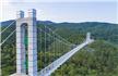广佛首座玻璃桥落户佛山盈香生态园 挑战1558米高空全景游览