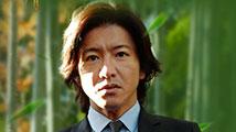 连红30年!这位日本超级偶像究竟有何魅力?