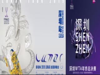 周笔畅2019LUNAR巡回演唱会门票免费送!