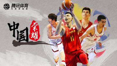 《中国荣耀》全集 回顾男篮世界赛场荣耀时刻