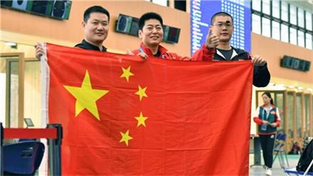 祝贺!中国队勇夺军运会首金