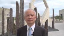 崔天凯:中美两国曾并肩作战