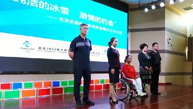 Tournée découverte de Beijing 2022 à Hohhot, Mongolie intérieure