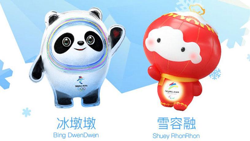Mascottes des Jeux Olympiques et Paralympiques d'hiver de Beijing 2022