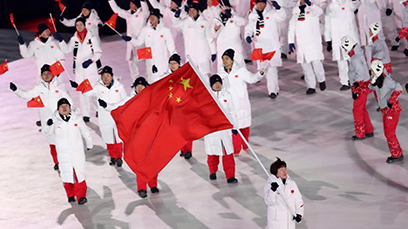 Chinese Delegation at Opening Ceremony of PyeongChang 2018