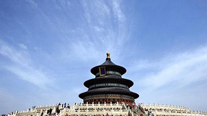 Beautiful scenery in Beijing