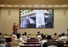 北京冬奥宣讲团市政协专场宣讲会举行