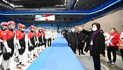 孫春蘭在考察北京冬奧會備戰工作時強調 落實簡約安全精彩的辦賽要求 全力做好各項訓練備戰工作