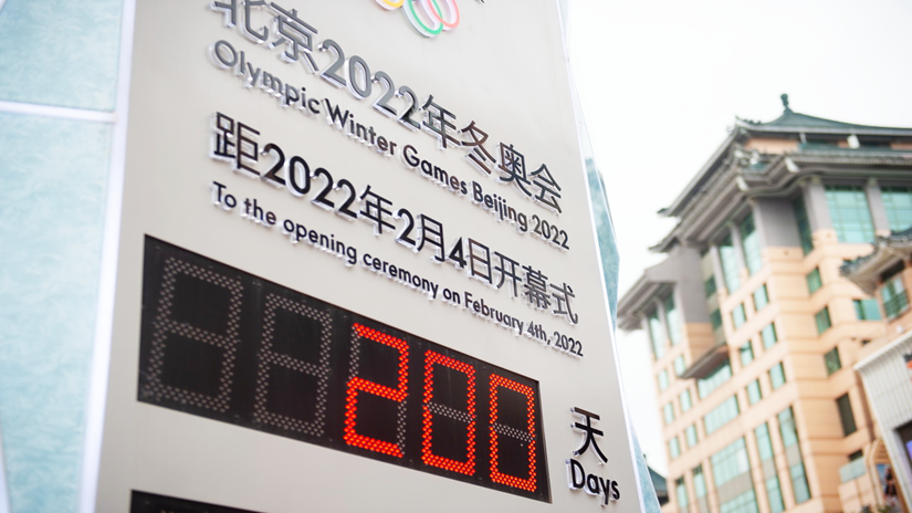 200 days countdown of 2022 Olympic Winter Games
