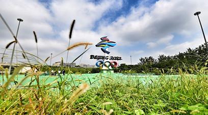 雙奧之區再添新公園 晉元橋區立起冬奧雕塑