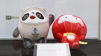 Beijing : tenue d'une exposition sur les Jeux d'hiver de Beijing 2022