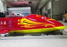 La technologie aérospatiale chinoise utilisée pour l'entra?nement des athlètes des Jeux d'hiver de Beijing 2022