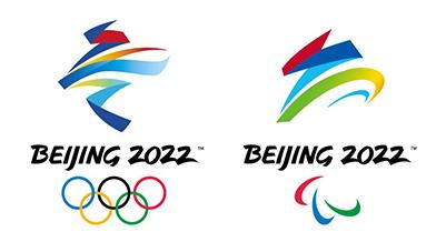 """中秋和國慶""""雙節""""將至,蔡奇主持召開會議研究調度冬奧會疫情防控和籌辦工作"""