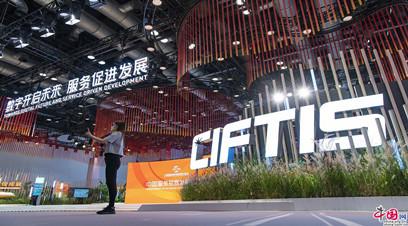 Le Centre national des conventions de Chine est prêt pour le CIFTIS 2021
