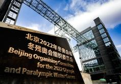 Guidelines of Bank of China for the Provision of Account Opening, Change and Cancellation Services for the Beijing 2022 Games