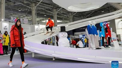 Winter Olympics shine at international trade fair in Beijing