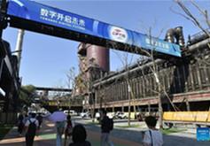 CIFTIS :le commerce des services pour les sports d'hiver en plein développement en Chine à l'approche des Jeux de 2022