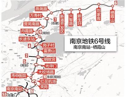 南京地铁2022建设规划图出炉 附南京最新地铁建设情况