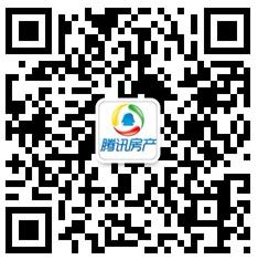 腾讯房产南京站官方微信