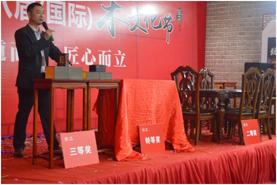 """先锋木业秉承""""匠心"""" 第八届国际木文化节闭幕"""