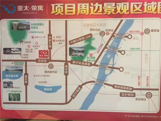 高房价挤压年轻人!手中只有10万,还能留在南京吗?