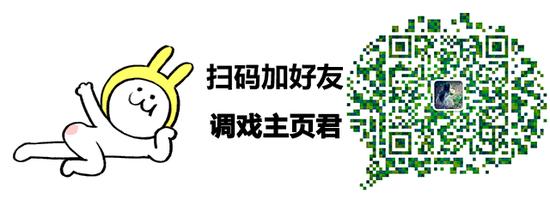 """关注微信号""""南京蓝"""" 福利不断优惠不停"""