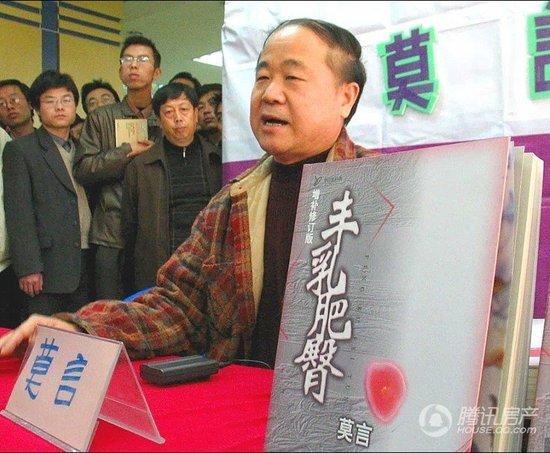 莫言奖金在北京不够买个大房子,而其他诺奖获得者在谈及奖金用途时