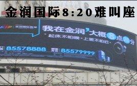 楼事一周汇_南京房地产门户_腾讯房产网