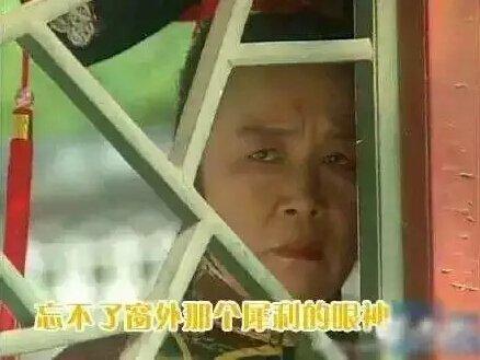 班主任突然出现在窗外的场景,至今仍忘不了被他犀利的眼神支配的恐惧!图片