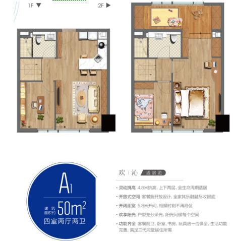 惊呆!南京这家公寓50平做到了四房两厅两卫