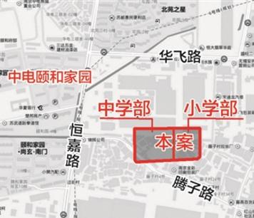 铁北新城、南站将新建中小学 已进入规划审批环节